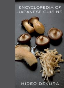 Encyclopedia of Japanese Cooking