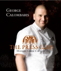 The Press Club: Modern Greek Cookery